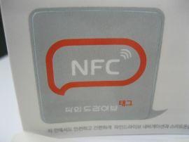 NFC抗金属手机电子标签,NFC考勤电子标签