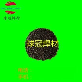 海绵钛钛粉≧99.5% -300目  超细钛粉   纳米钛粉