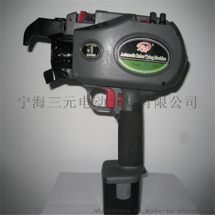 九威RT395全自动钢筋捆扎机