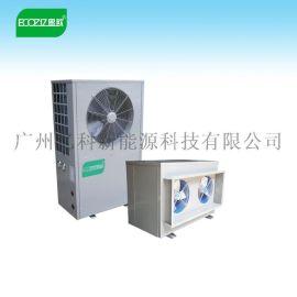 供应kf-72rd热泵烘干机设备【工业型热泵】