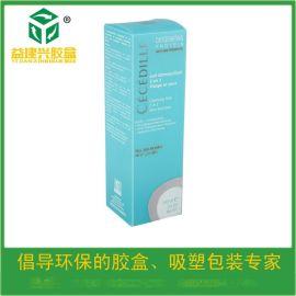 PVC透明胶盒|PP胶盒|透明折盒|PET透明包装盒厂家