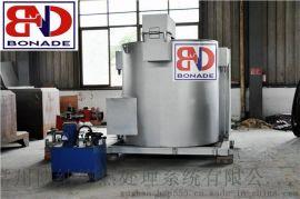 熔化炉 铝合金燃气炉 500KG燃气炉