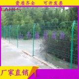 廠家供應太原迎澤區雙邊絲護欄 浸塑鋼絲網 高速公路護欄網