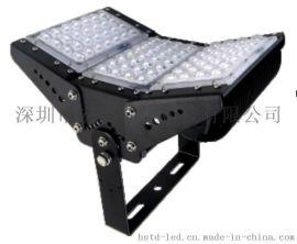 模组角度可调LED投光灯LED泛光灯150W