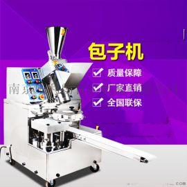 包包子的机器 小笼机器  酵母面包子机