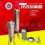广州南洋不锈钢袋式过滤器厂家
