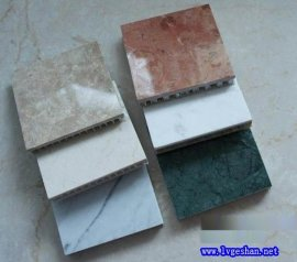 蜂窝板铝 铝蜂窝板 湖北铝蜂窝板