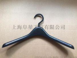 出口日本过检针小西服服装高品质衣架型号809