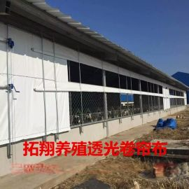 山东厂家直销 定做温室透光养殖场卷帘布