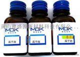 MOK-Z7膠衣樹脂專用消泡劑