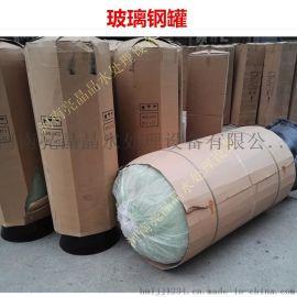 宜春厂家直销10吨软化水设备 去离子设备