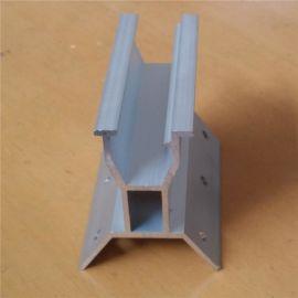 无导轨光伏支架铝合金夹具