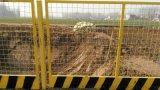隨州基坑圍欄網規格報價、基坑臨邊圍欄網廠家、河北鐵絲網供應