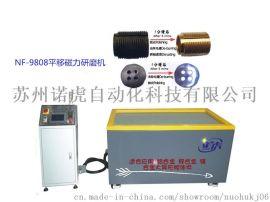 电动抛光机(磁力研磨机)公司 实力雄厚