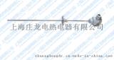庄龙供应温度传感器_Pt100温度传感器