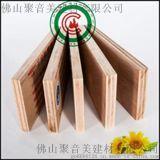 常规阻燃多层板制作工艺和认识/高档家具板/多层防火板