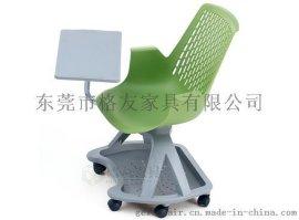 高档塑料带写字板培训椅厂家批发可360旋转写字板培训椅