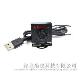 1080P USB彩色小方块人脸识别摄像头
