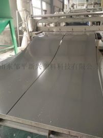 pvc塑料板 灰色白色硬板 不吸水不变形