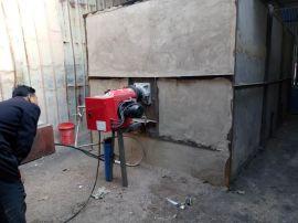 河北厂家供应取暖燃烧机,采暖进口利雅路燃气燃烧器,旋转烘干窑炉燃煤改造燃气、燃油