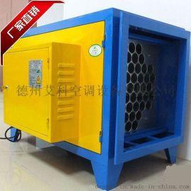 厂家直销油烟净化器工业型环保认证空气净化器高压静电分离器德州艾科集团