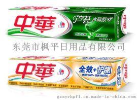 中华牙膏生产定做全国发货