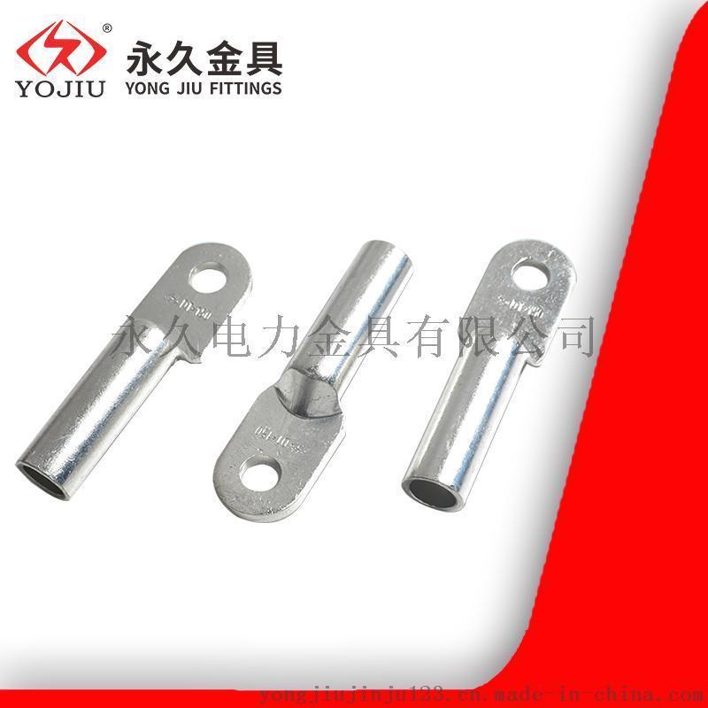 鍍錫銅鼻子接線端子DT-95平方 電纜銅接頭