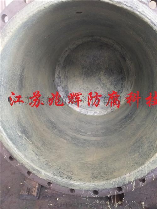 碳钢衬四氟储罐设计