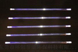 JHY厂家直销紫外线杀菌灯管