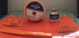 贝尔佐纳1391搪瓷修补剂 反应釜耐腐蚀修补剂