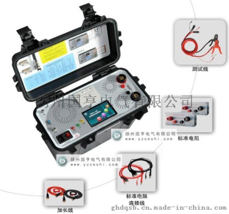 回路电阻测试仪厂家_开关回路电阻测试仪