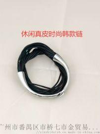 珠宝首饰,手链,皮绳链