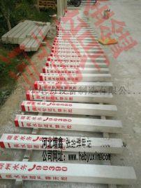 pvc塑钢电力电缆警示桩厂家