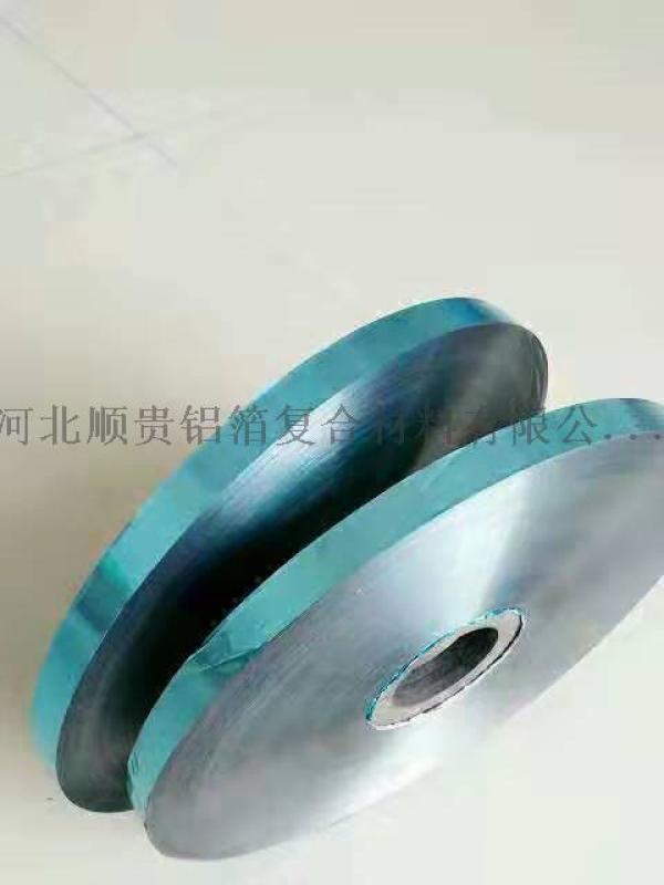电缆麦拉带,聚酯绝缘带,电缆屏蔽材料