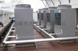 西藏地暖 新排风系统设备 西藏杰大工贸有限公司
