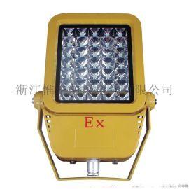 浙江惟丰防爆BLD61防爆免维护LED支架灯路灯