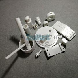 耐磨氧化锆/氧化铝陶瓷配件 西马克陶瓷加工零件