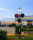 铁路专用远控型道口警报机