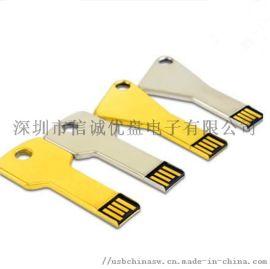 个性化礼品u盘 钥匙造型USB Key usb 红色钥匙U盘