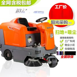 工厂物业全自动扫地车道路清扫车市政环卫扫地车