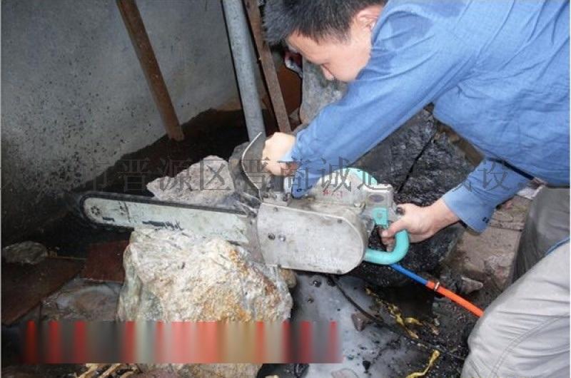 福建金剛石鏈鋸機 磚切電鋸型號
