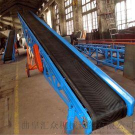 定制升降斜坡爬坡输送机移动式 人字形橡胶输送机