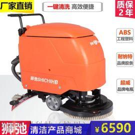 手推式洗地机工厂全自动刷地机工厂洗地机**洗地机