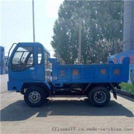 厂家大量供应工程拉土运输车,自卸翻斗车