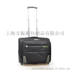 尼龙布商务电脑拉杆箱登机箱行李箱定做可加LOGO