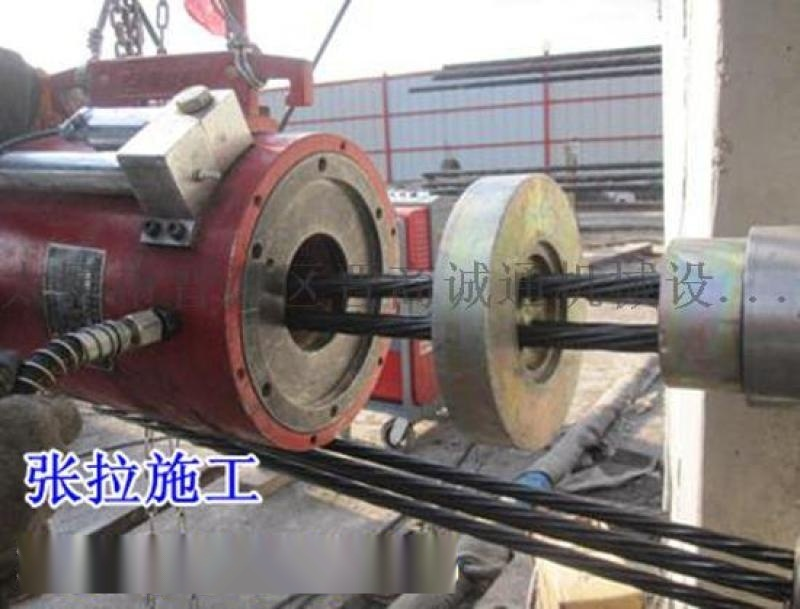 250吨预应力千斤顶秦皇岛波纹管制管机以客为尊