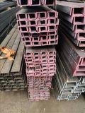 煙臺日標槽鋼-專業做外標型材公司提供