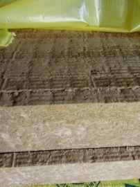 供應外牆A級防火豎絲巖棉條強度高保溫層生產廠家
