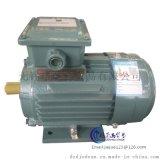 YX3系列高效率三相交流异步电动机