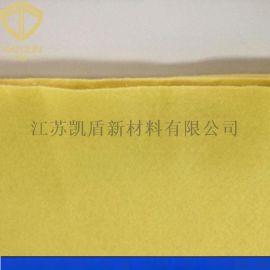 1414黄色芳纶纤维毛毡布 阻燃耐高温无纺布
